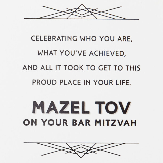 bar mitzvah hallmark free printable cards were meant to card 499man2806 summer coloring coloring pages Free Printable Bat Mitzvah Cards