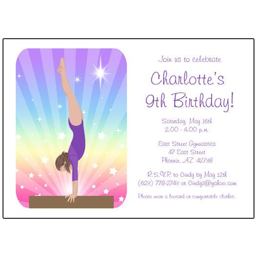 free printable gymnastics birthday invitations updated party gymnast coloring art gifts coloring pages Free Printable Gymnastics Birthday Invitations