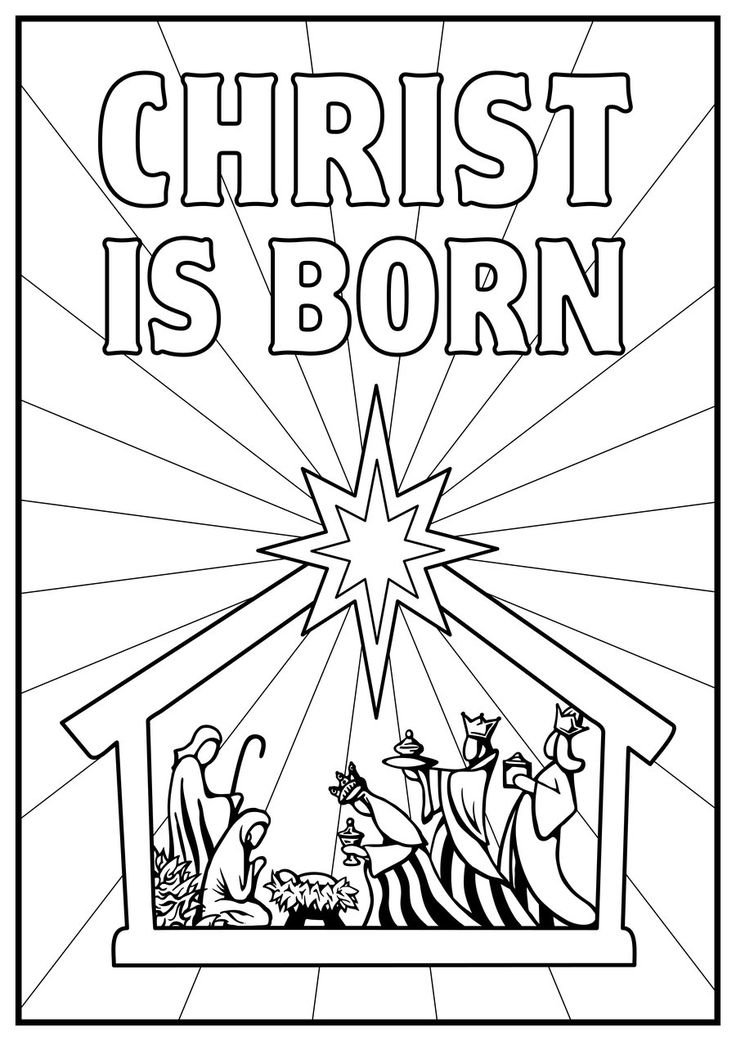 jesus in manger coloring shefalitayal the back to school supply kits thanksgiving card coloring pages Jesus In The Manger Coloring Page