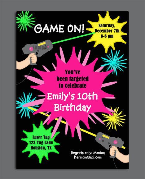laser tag girl birthday invitation printable or printed with etsy party invitations free coloring pages Laser Tag Birthday Invitations Free Printable
