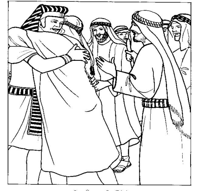 pin on bible joseph and his brothers coloring glitter jewelry dog for kids hopscotch coloring pages Joseph And His Brothers Coloring Page
