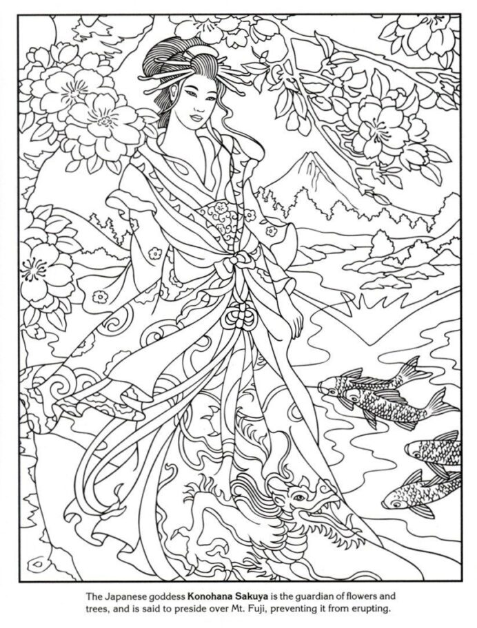 pin on children board japanese coloring yom kippur shofar chemistry toys gifts coloring pages Japanese Coloring Page