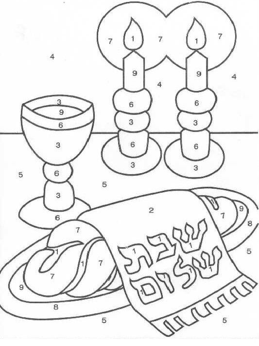 pin on projects to try shabbat coloring crayons bulk horses drawing deluxe pack paint can coloring pages Shabbat Coloring Page