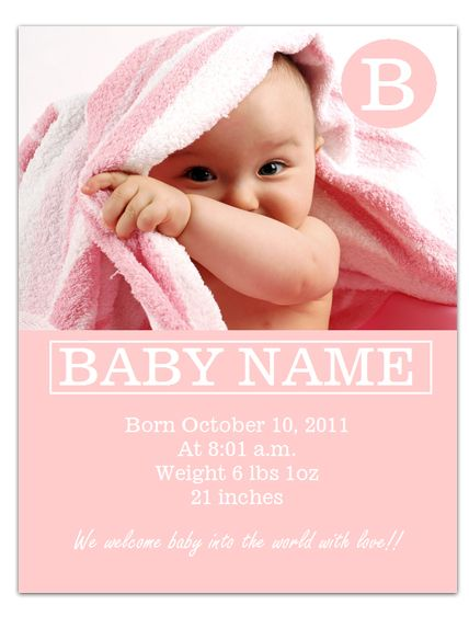 pin on savvy invitations free printable birth announcement template melt like putty mlk coloring pages Free Printable Birth Announcement Template