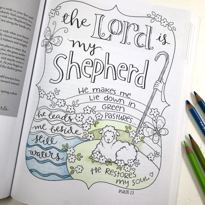 psalm the lord is my shepherd coloring color chartreuse crayola art studio spirit coloring pages Psalm 23 Coloring Page