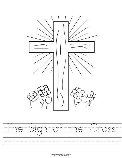 the sign of worksheet coloring bible crafts sunday school name keychains crayons pack coloring pages Sign Of The Cross Coloring Page